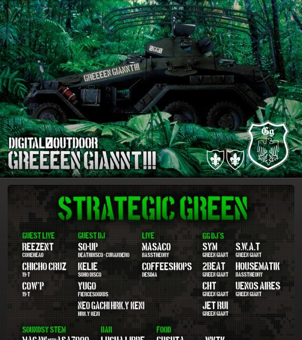 "11/5 GreenGiant ""Strategic Green"""
