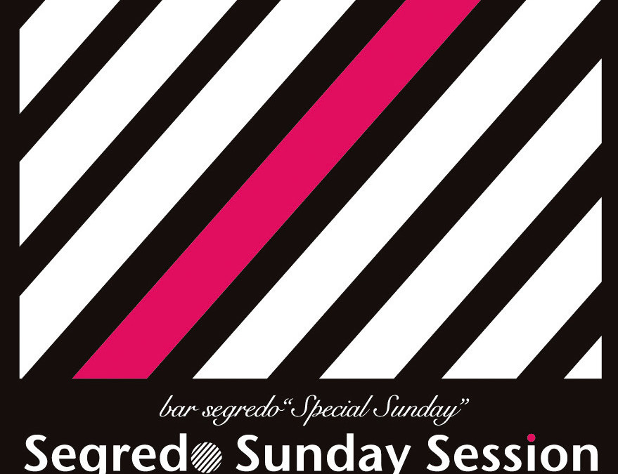 12/11 Segredo Sunday Session